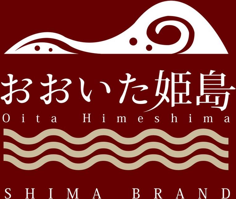 小岩直和が運営するおおいた姫島